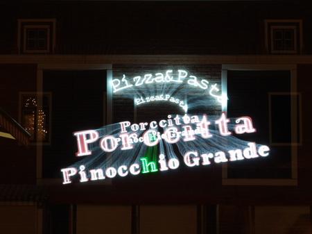 PC194587.jpg