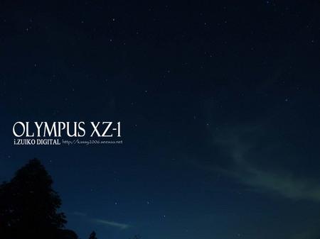XZ-1_星空.jpg